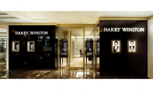 Harry Winston, Shanghai, China.