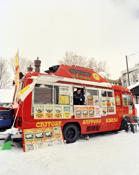 Taj Mahal Indian food truck, Niseko, Japan.