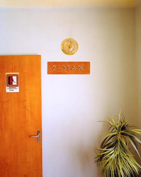 A sign in Cryilic indicating the 2nd floor of the Hotel Avesta, Tajikistan.