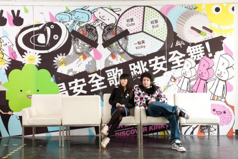 Jellymon Co-Founders Sam Jacobs and Lin Lin in the company's Shanghai office.